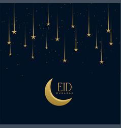 Eid mubarak holiday greeting with falling stars vector