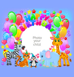 birthday party cute animal frame your baby photo vector image vector image