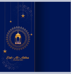 Eid al adha bakreed greeting in gold and blue vector