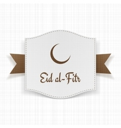 Eid al-Fitr muslim greeting Label vector