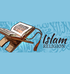 Islam religion quran muslim religious symbol vector
