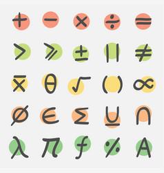 Math mathematical symbols hand drawn set vector