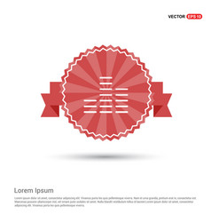 Sound beats icon - red ribbon banner vector