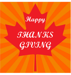thanksgiving canada vector image