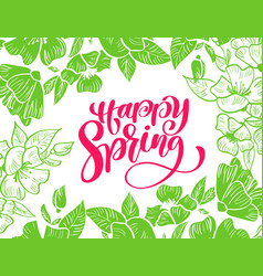green flower frame for greeting card with vector image