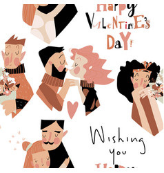 seamless pattern with happy couples in love vector image
