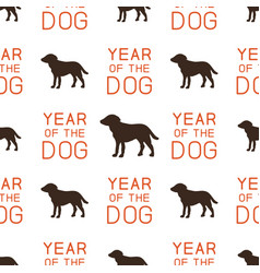 year of the dog pattern symbol of 2018 seamless vector image vector image