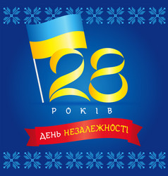 28 years ukraine independence day banner blue vector image