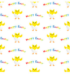 Chick in eggshell seamless vector
