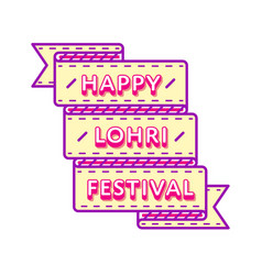 Happy lohri festival greeting emblem vector