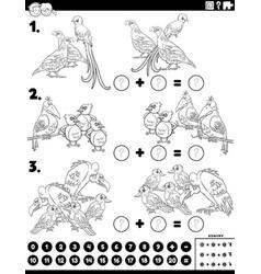 Maths addition educational task with birds vector
