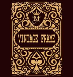 poster retro design vector image