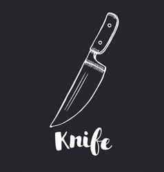 set six kitchen knives vector image
