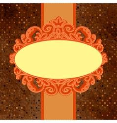 Vintage Polka Dots Frame vector image