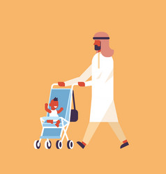 arabic man walking baby stroller happy family vector image
