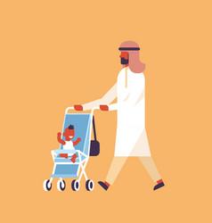 arabic man walking bastroller happy family vector image