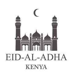 eid al adha kenya vector image
