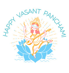 Greeting card happy vasant panchami saraswati vector