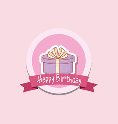 happy birthday frame with gift box vector image