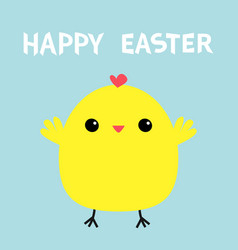 happy easter chicken bird cute cartoon kawaii vector image