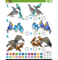 Math addition educational task with birds vector