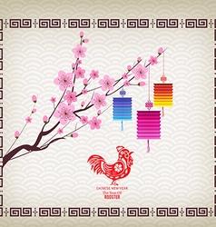 Oriental Paper Lantern plum blossom Chinese new vector