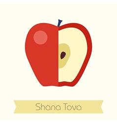 Apple Rosh Hashanah icon Shana tova vector