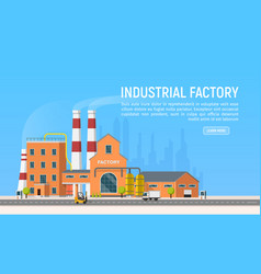 Flat industrial factory or plant on city vector