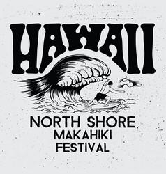 hawaii north shore makahiki festival vector image