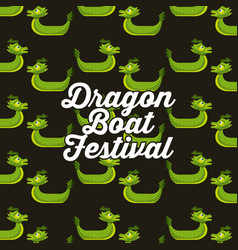 green dragon boat festival seamless pattern vector image