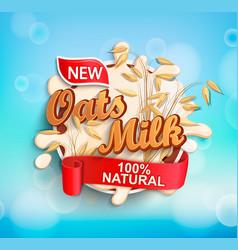 fresh and natural oat milk label splash vector image