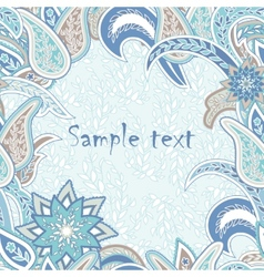 Paisley Border Background vector image