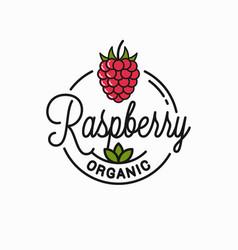 Raspberry logo round linear organic vector