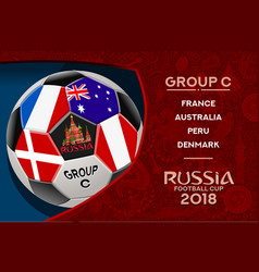 russia world cup design group c vector image vector image
