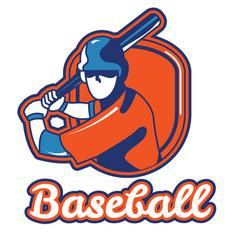 sport baseball hitman background image vector image