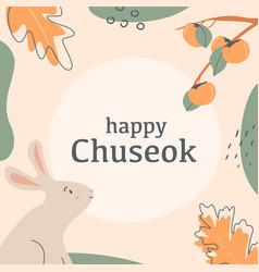 mid autumn festival in korea greeting card vector image
