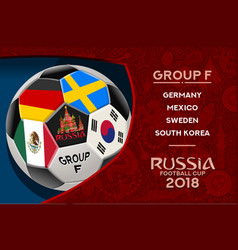 Russia world cup design group f vector