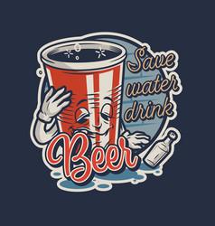 Vintage college beer party emblem vector