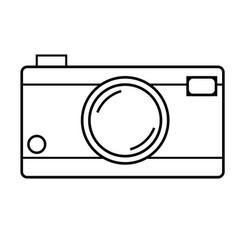 photocamera icon vector image