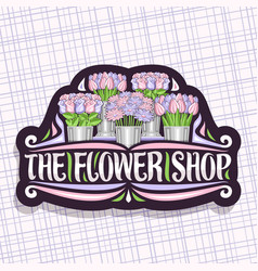 Logo for flower shop vector