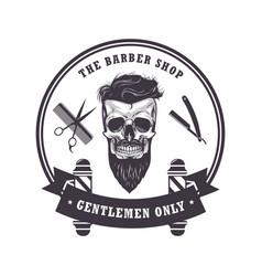 skull barber shop logo retro vintage template vector image