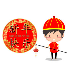 2018 happy chinese new year design cute boy happy vector