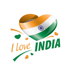 National flag india in shape a heart vector