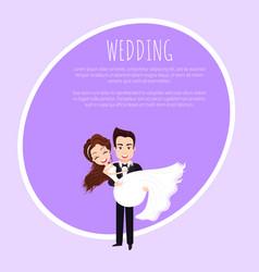 newlyweds characters wedding invitation vector image