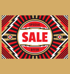 Sale special offer - geometric horizontal banner vector