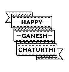 Happy ganesh chaturthi day greeting emblem vector