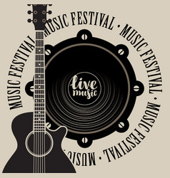 Banner for music festival with speaker and guitar vector