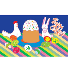 Happy easter the postcard vector