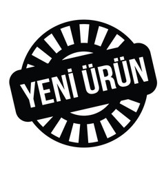 new product stamp in turkish vector image