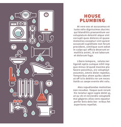 house plumbing poster or infographics vector image vector image